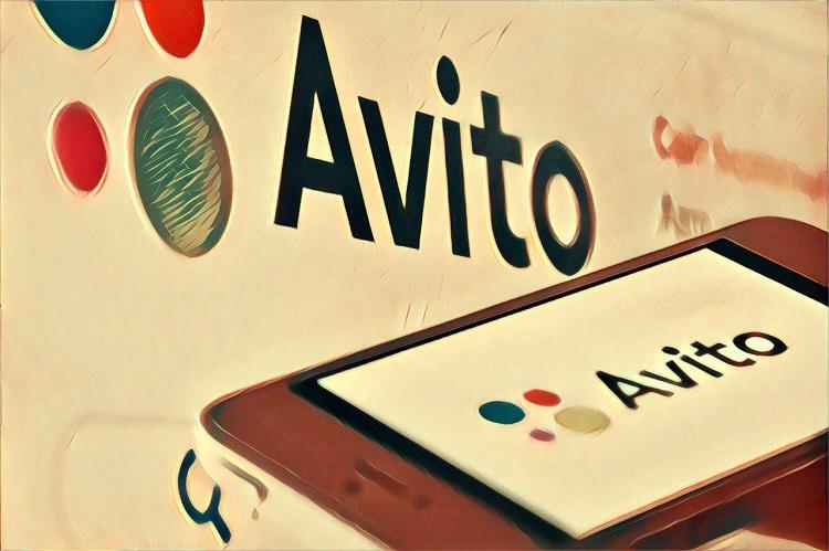 Доска объявлений Авито